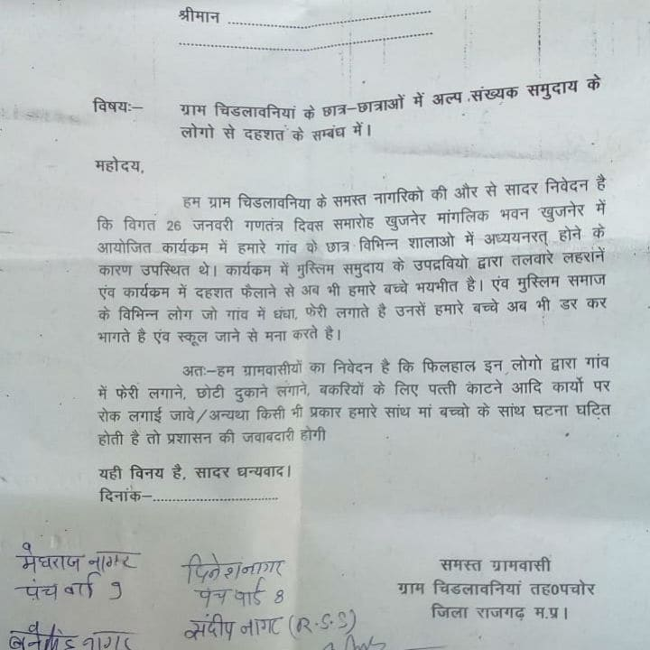 One of the applications sent to police demanding restrictions on Muslims. Image courtesy: 101Reporters