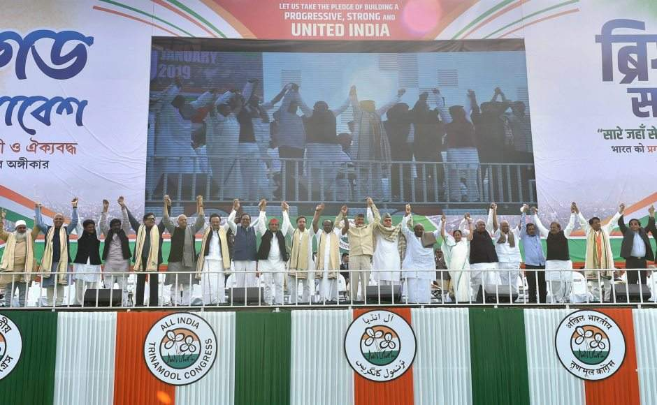 In their speeches, the leaders criticised the Narendra Modi government over issues including the Rafale deal, demonetisation, GST and farmers' woes. PTI
