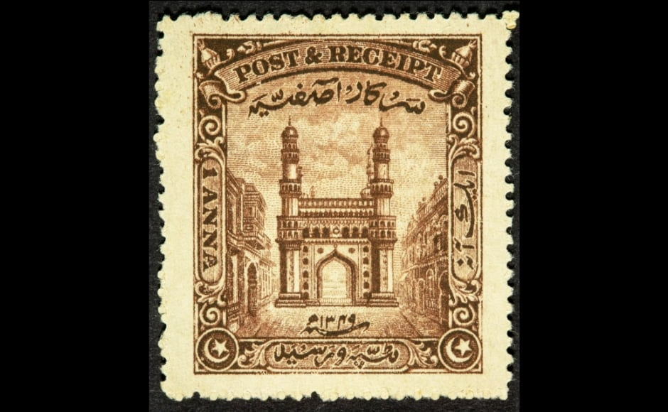 In the exhibit presented by The Gujral Foundation will be several commemorative pictoral stamps that featured prominent monuments representative of the Nizam's dominion. This commemorative stamp featuring the Charminar was issued in 1931. Image courtesy: The Ewari Collection