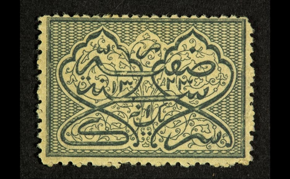 A new exhibit, set to open on 9 March at the Bikaner House in New Delhi will showcase some rare stamps from the Ewari Collection that date back to Nawab Iqbal Hussain Khan, the Postmaster General under the seventh Nizam of Hyderabad. On display would also be the first stamp of Hyderabad. The princely state issued its own stamps from 1869 until its inclusion in the Indian Union in 1949. Image courtesy: The Ewari Collection