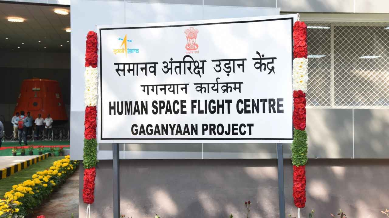 A board outside the HSFC building. Image: ISRO