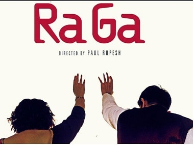 My Name is RaGa: Biopic on Congress president Rahul Gandhi to release in April ahead of 2019 elections