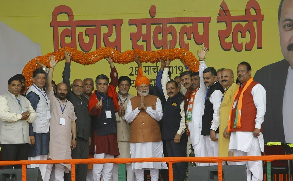 Lashing out at the Opposition for constanting demanding proof of India's air strikes in Balakot on 27 February, Modi asked the people at the Akhnoor rally if they wanted 'saboot' (proof) or 'sapoot' (good son). AP