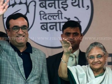 Sheila Dikshit, Ajay Maken go for role reversal as differences emerge within Congress over alliance with AAP