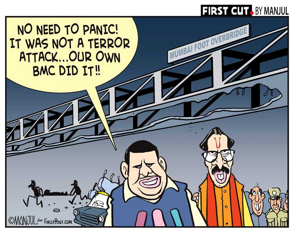 FirstCutByManjul15032019