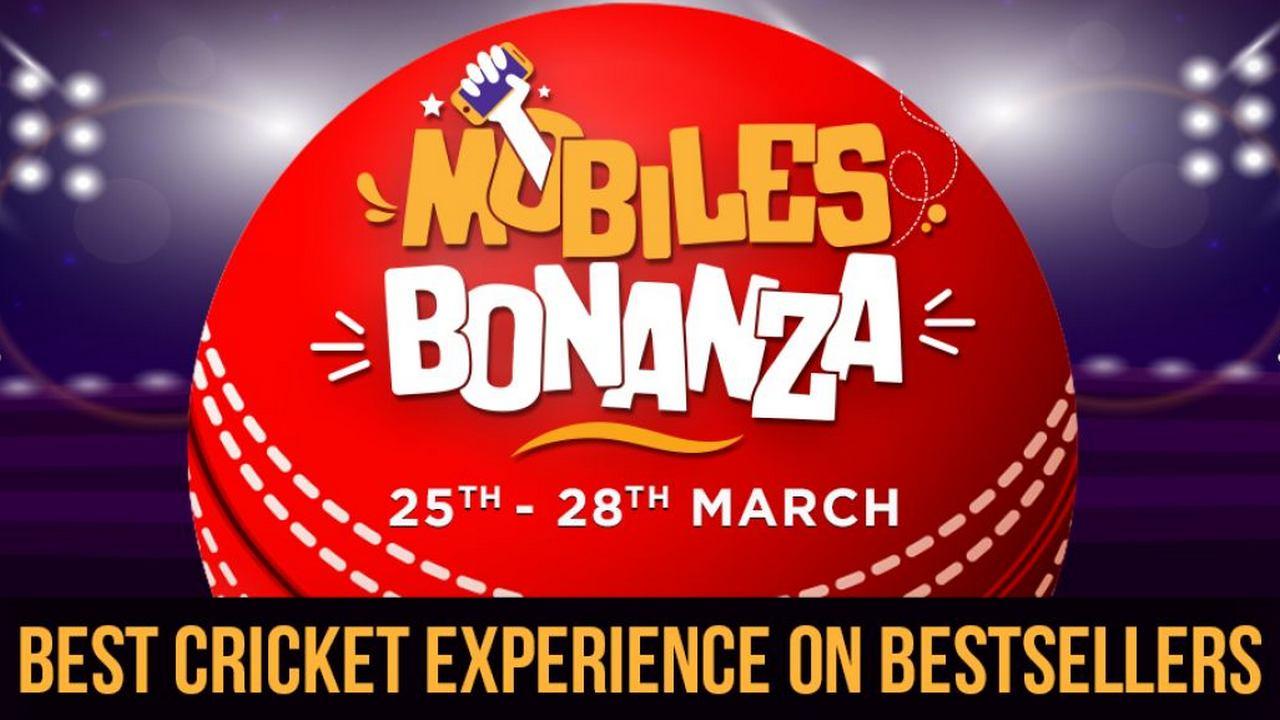 Flipkart Mobile Bonanza sale begins: Great deals on iPhone