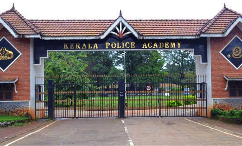 Entry point of Kerala Police Academy in Thiruvananthapuram. Image courtesy Kerala Police