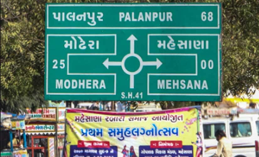 Formerly known as Mehsana, the constituency is spread across a major part of Mahesana district and a small part of Gandhinagar district. Image courtesy Bernard Gagnon/Wikimedia Commons