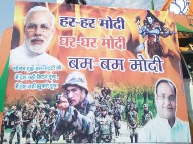 From the 2014 OROP promise to the 2019 Balakot air strikes, the armed forces have always been brought into political warfare