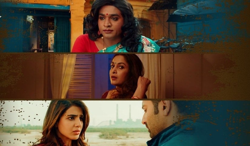 Super Deluxe movie review: Vijay Sethupathi shines in film powered by honest writing, technical finesse