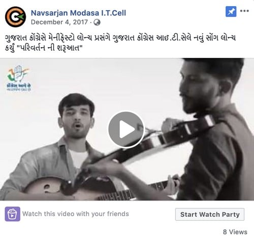 Congress' official campaign video for the Gujarat assembly elections.