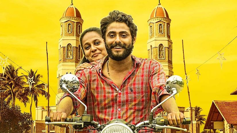 Still from Angamaly Diaries