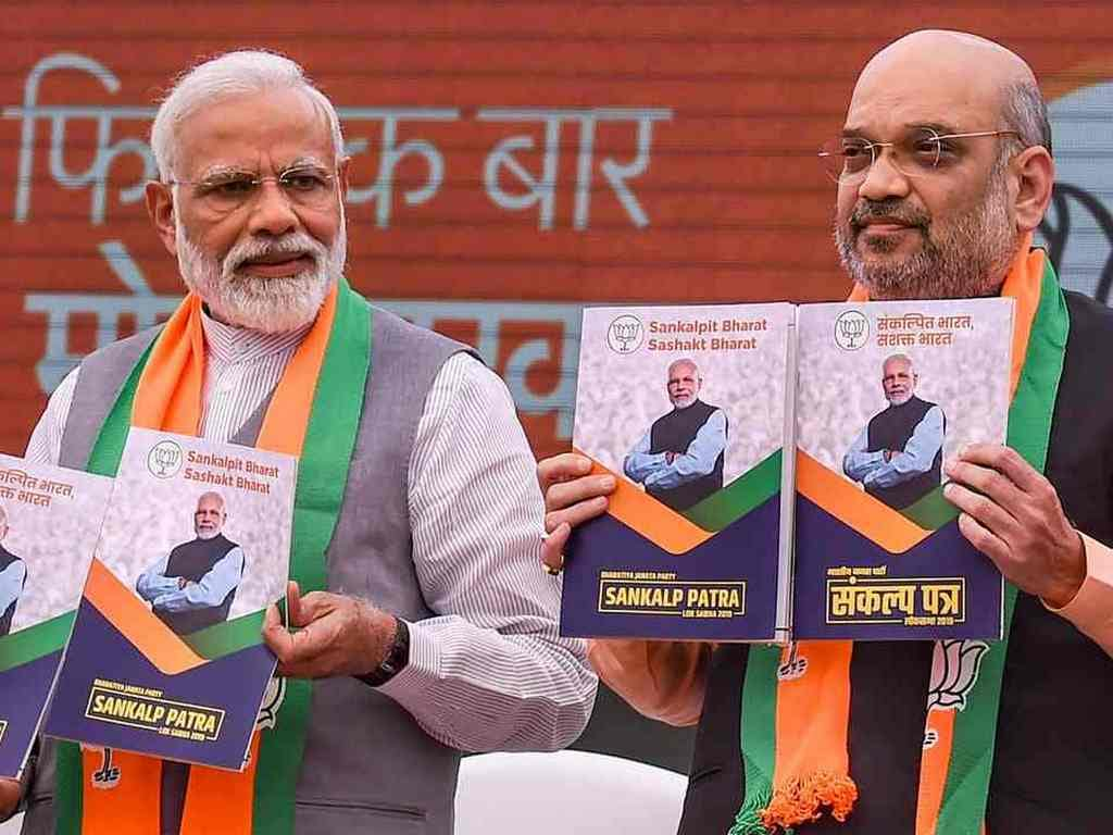 BJP manifesto 2019: Lot of promises on IT and e-governance in Sankalp Patra, but optimal use of tech needed in rural areas