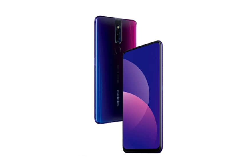 Expert Review: OPPO F11 Pro is your best choice under the Rs 25,000 mark