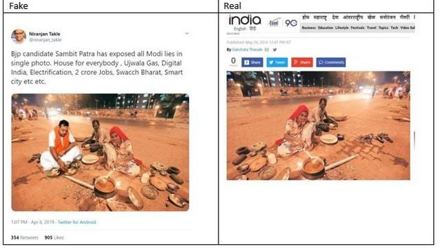 Fake vs Real: Sampit Patra shown in a photoshopped picture eating food. Image: Altnews