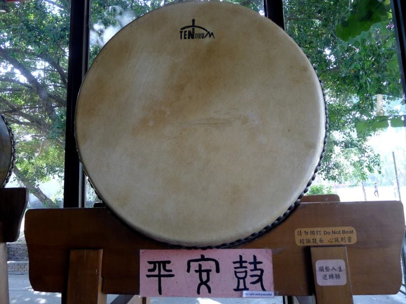"""""""Beat this drum for peace and safety"""""""