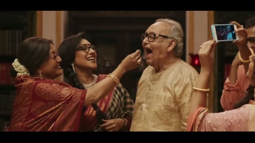 Basu Paribar movie review: Suman Ghosh brings together a stellar cast in this bittersweet family tale