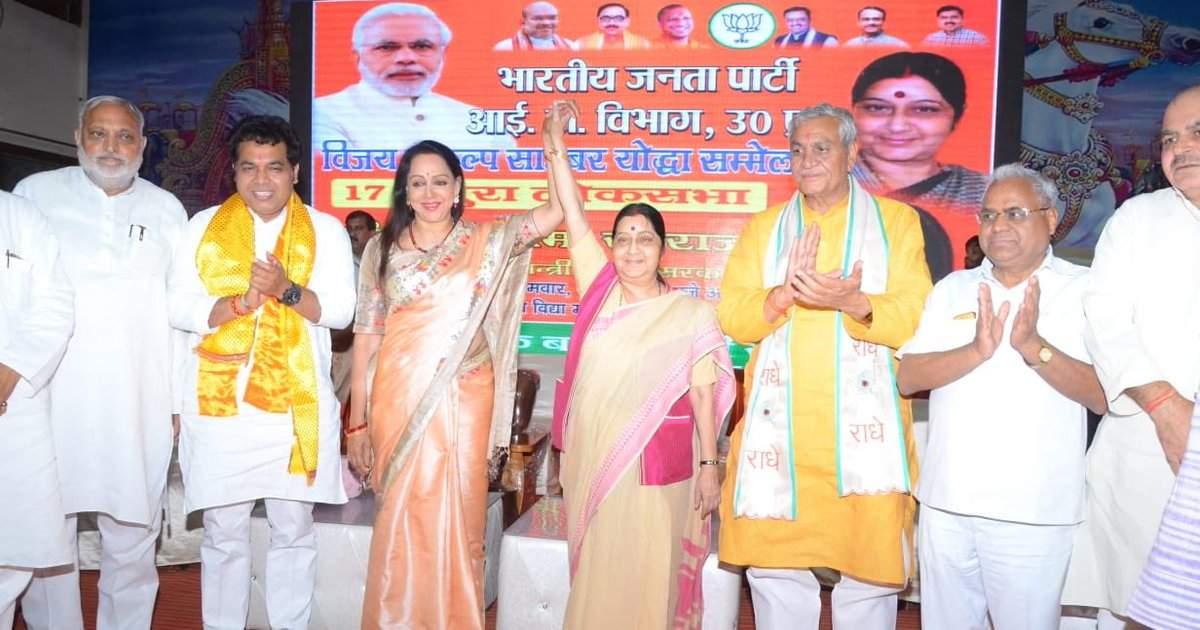 Lok Sabha Polls Mathura S Religious Links With Gujarat Accentuated By Modi S Popularity Will Help Hema Malini Politics News Firstpost