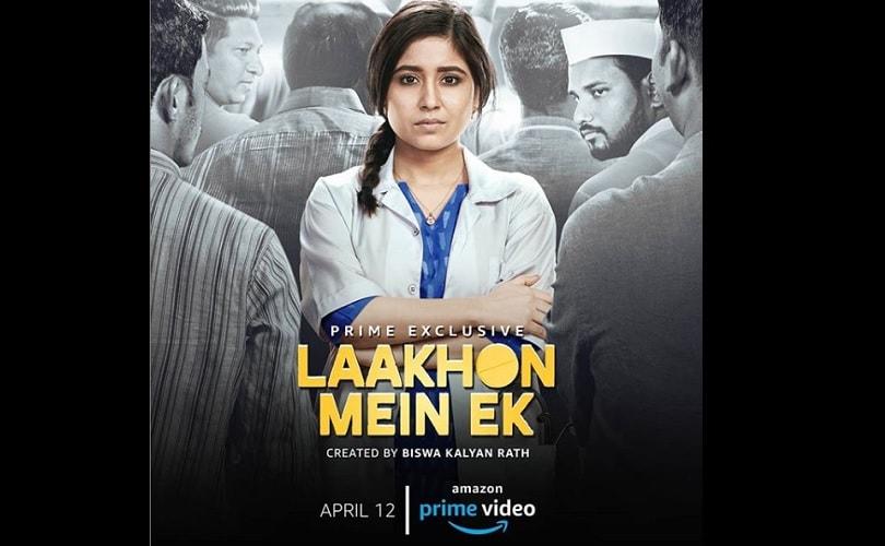 Laakhon Mein Ek Season 2 trailer: Shweta Tripathi, Biswa Kalyan Rath to explore dark side of the Indian medical world