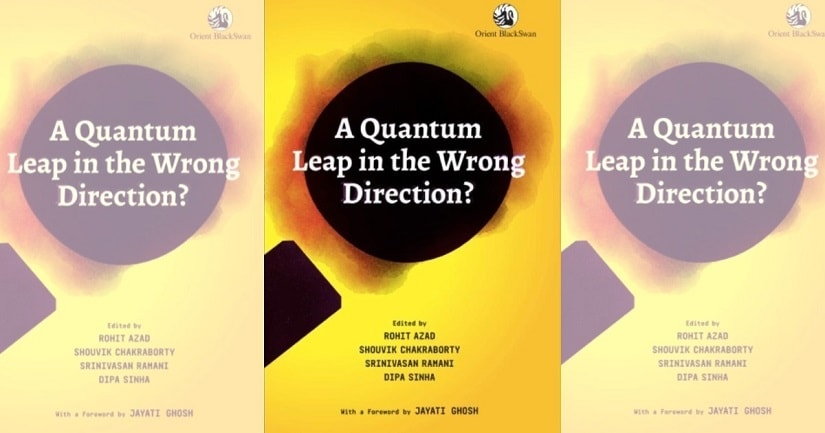 A Quantum Leap in the Wrong Direction?: A data-driven look at NDAs policies, but selective in its critique
