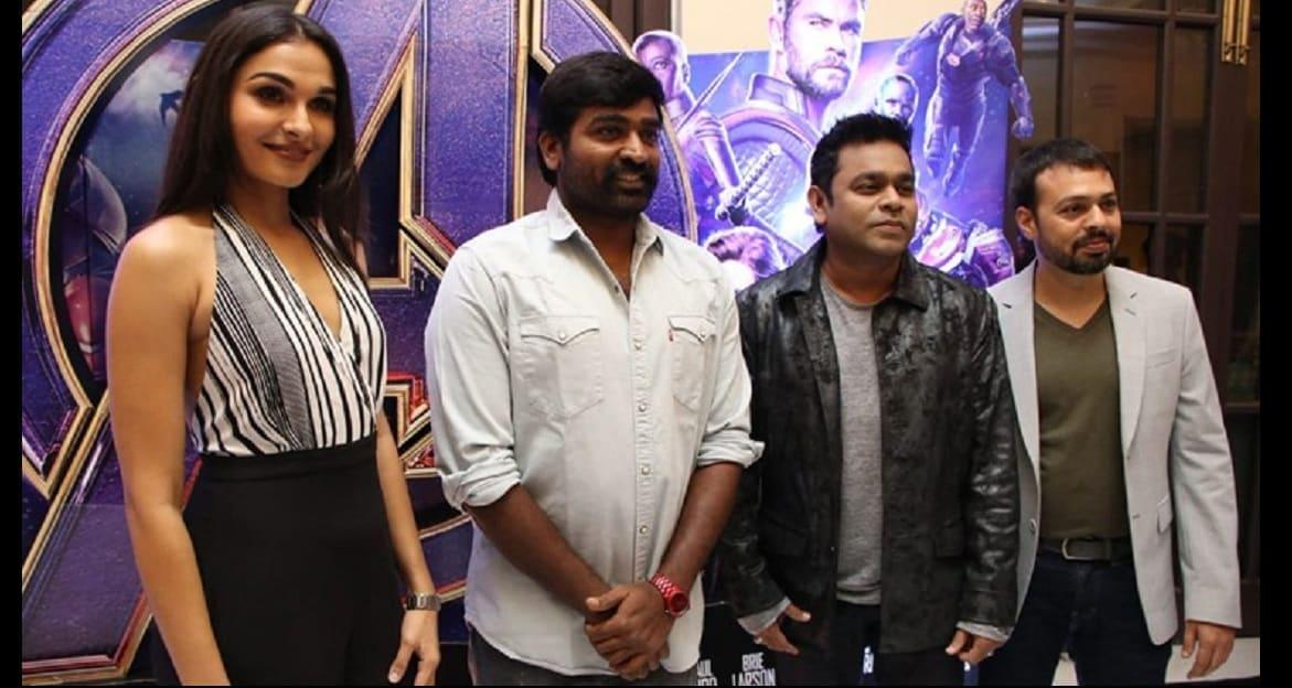 Avengers: Endgame — Vijay Sethupathi, Andrea Jeremiah dub