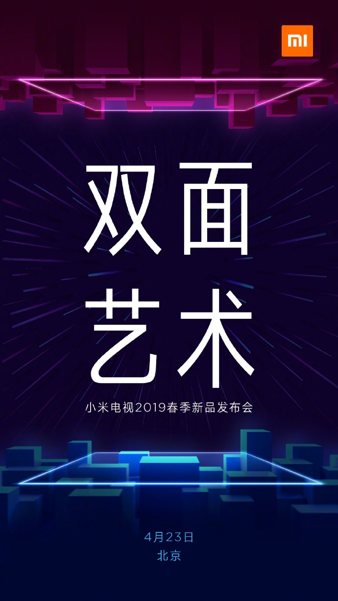 Xiaomi's poster for its TV event on 23 April. Image: Weibo