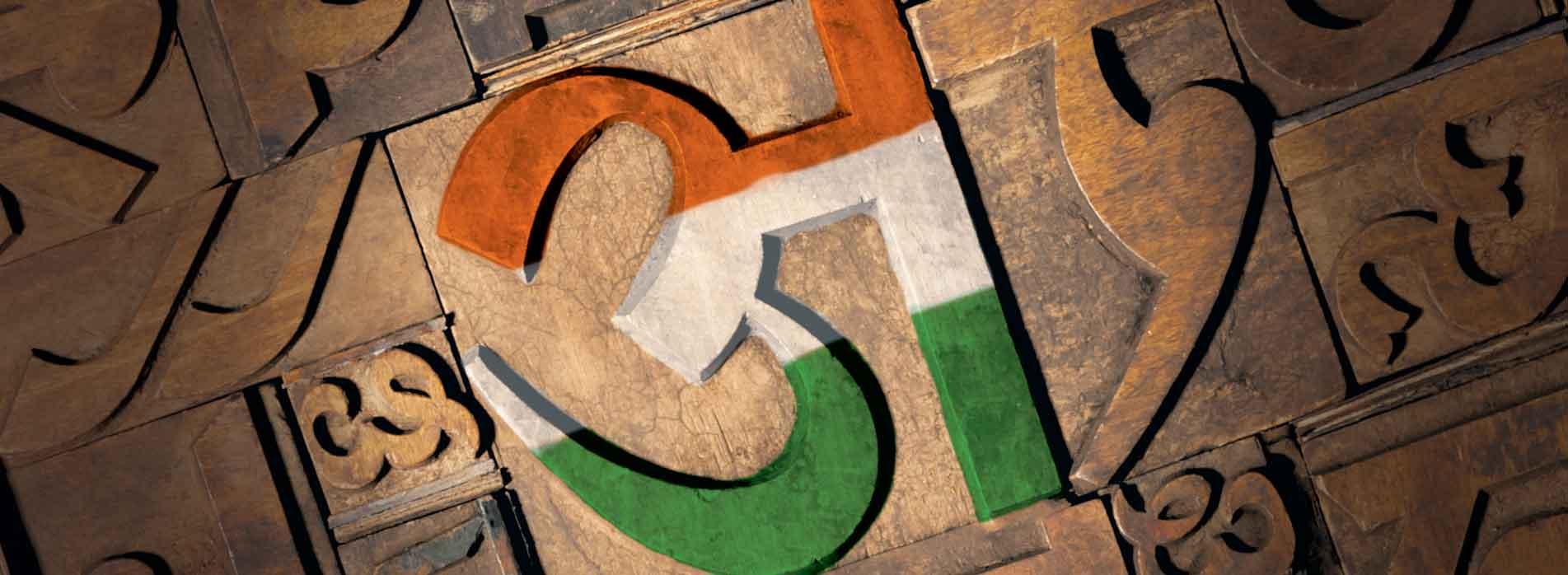 Why Hindi isn't the national language