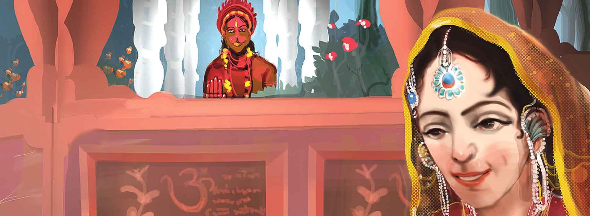 A Hanuman tale from Awadh