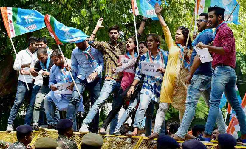 File image of NSUI students protesting outside BHU. PTI