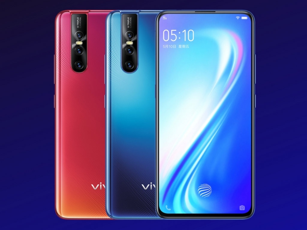 Vivo S1 Pro teased on Amazon, scheduled to arrive in India on 4 January 2020