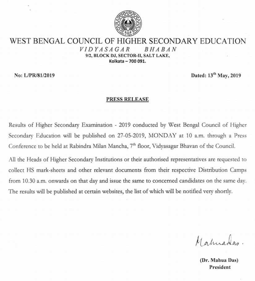 West Bengal HS Result 2019 date confirmed: WBCHSE to announce Class 12 result on 27 May at 10 am on wbchse.nic.in, wbresults.nic.in