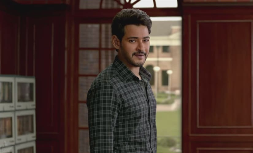 Mahesh Babus Maharshi breaks into Rs 100 cr club in four days; Parvathys Uyare pulls in Rs 15 cr worldwide