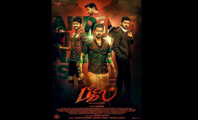 Vijay in second poster of Bigil