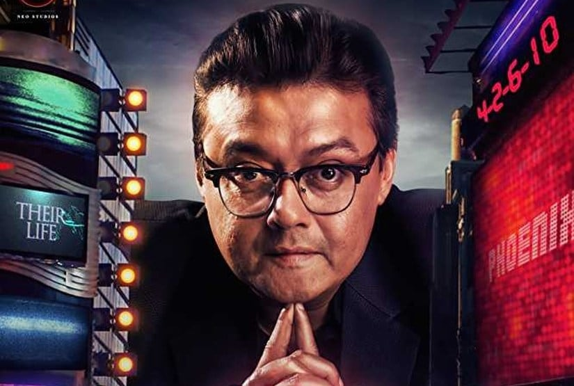 Network movie review: Saswata Chatterjee cant save this poorly written, needlessly long film