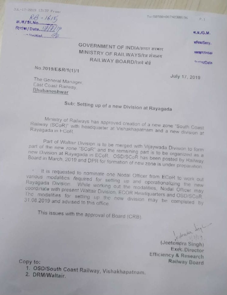 Narendra Modi govt approves creation of new railway zone in Andhra Pradesh and railway division in Odisha