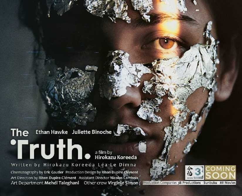 Venice Film Festival 2019: Hirokazu Kore-eda's The Truth, starring Juliette Binoche, Ethan Hawke, to open Biennale