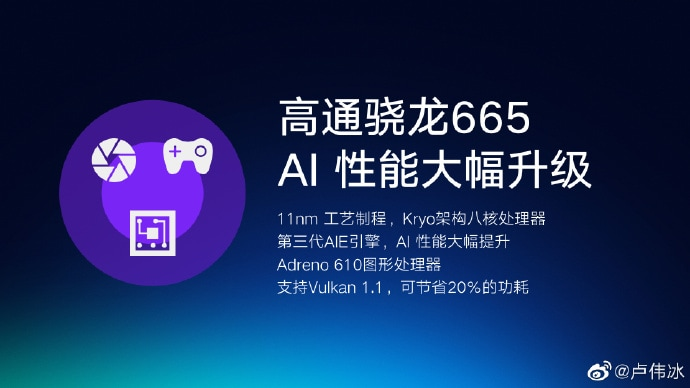 Redmi Note 8 is likely to come with Snapdragon 665. Image: Weibo.