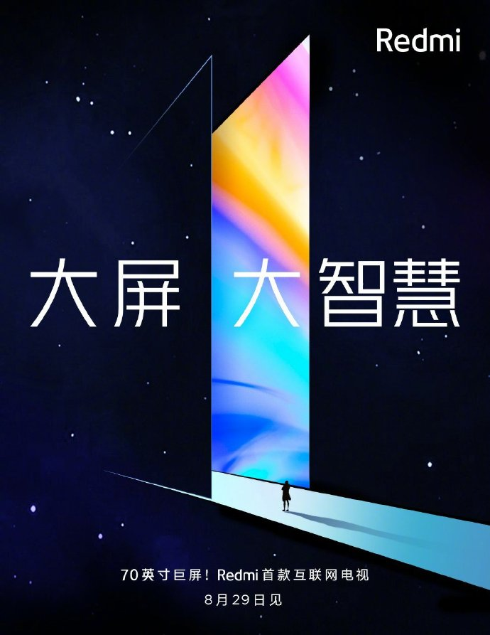 The poster for the launch of the Redmi TV. Image: Weibo/Lei Jun
