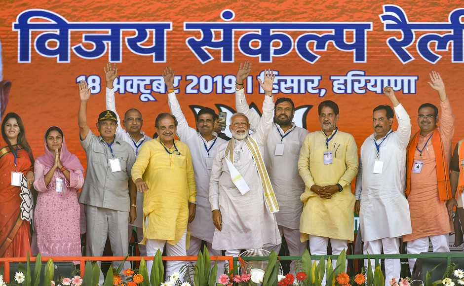 Narendra Modi, Rahul Gandhi, Amit Shah hold rallies in Maharashtra and Haryana ahead of 2019 Assembly elections