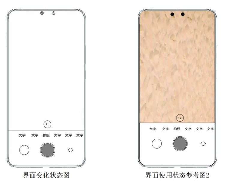 Xiaomi is reportedly working on a smartphone with dual under-display selfie cameras
