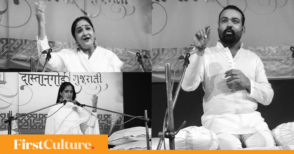 Dastangoi meets Gujarati literature in a new theatrical form that emphasises 'ras', challenges actors - Firstpost