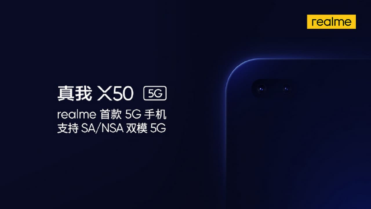 Realme X50 will be companys first 5G phone with support for 5G standalone and non-standalone networks