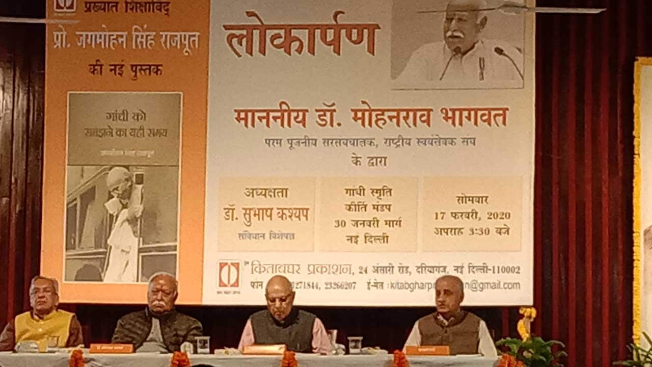 Mohan Bhagwat's appeal to India's youth to imbibe Gandhian principles indicates RSS success in distancing Congress from the Mahatma - Firstpost