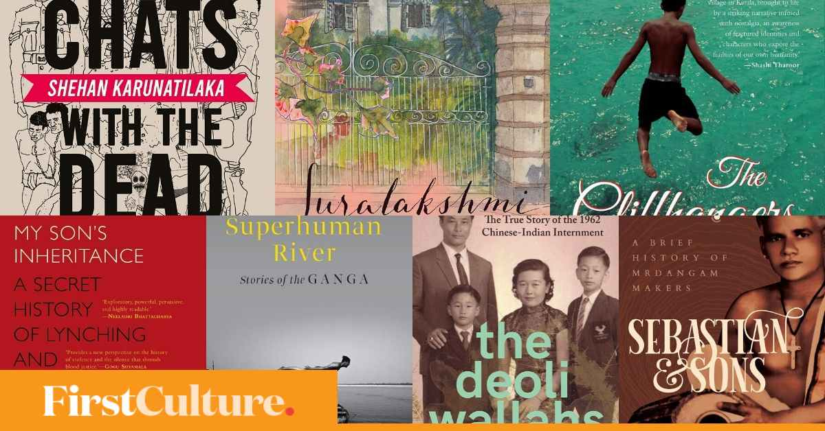 Books of the week: From The Deoliwallahs to Aparna Vaidik's history of lynching in India, our picks - Firstpost