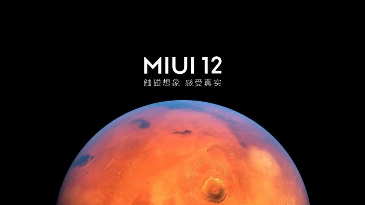Xiaomi to unveil MIUI 12 at a global launch event at 5.30 pm IST: Here's how you can watch it live