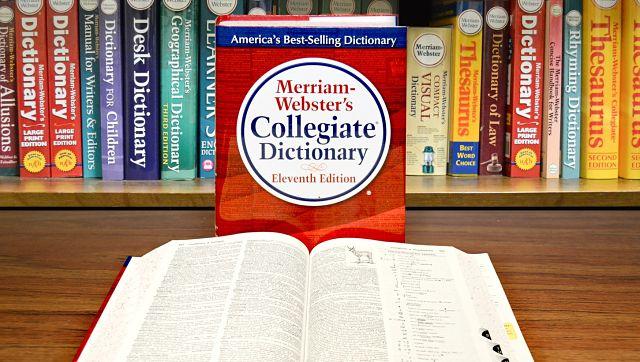 Merriam Websters Visual Dictionary App