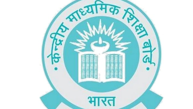 CBSE Class 12 compartment exam result 2020 declared at cbseresults.nic.in; 59.43% qualify