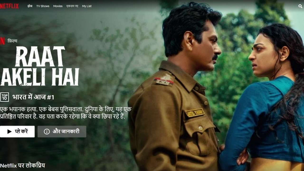 Netflix is ​​now available in Hindi on mobile, TV and the web: How to change the language