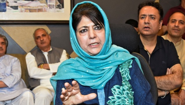 PDP committee meets to deliberate on Centre's invitation for all-party meet in Jammu and Kashmir