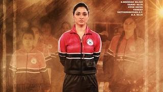 New look of Tamannaah Bhatia from sports drama Seetimaarr revealed on  actor's birthday - Entertainment News , Firstpost